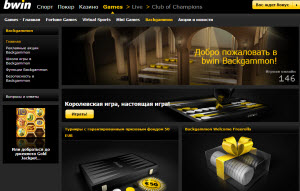 Bwin Backgammon
